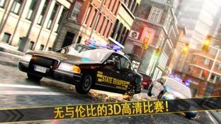警察汽车之漂移赛车软件截图0