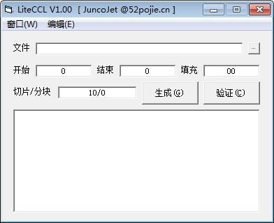 LiteCCL(CCL定位软件)