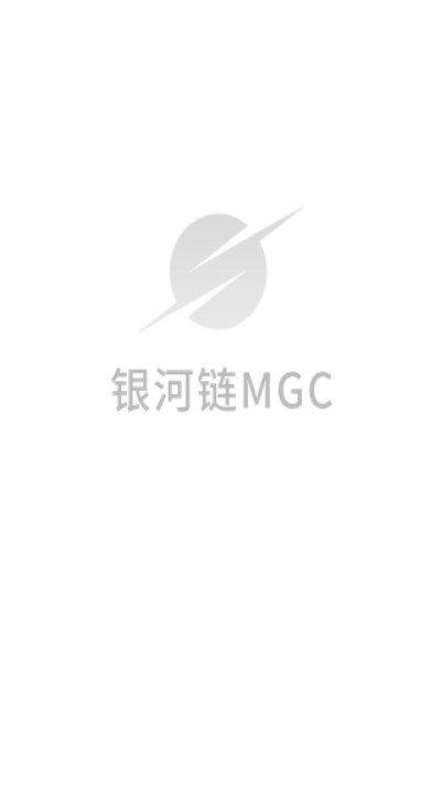 MGC银河链