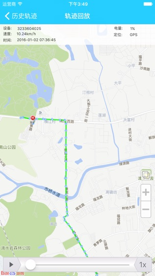 GPS云定位软件截图1