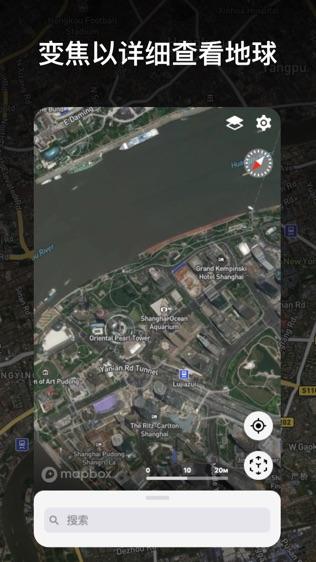 地球仪3D软件截图1