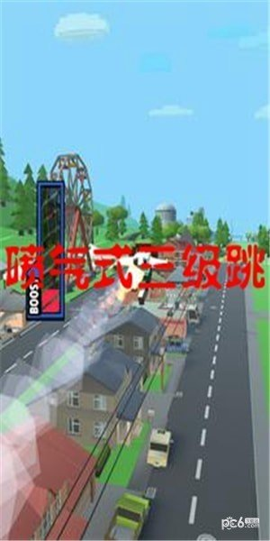 喷气式三级跳游戏下载