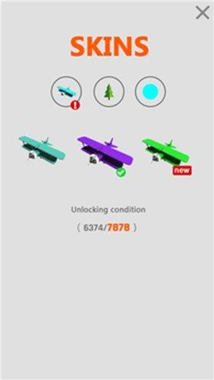 天空滑翔机软件截图0