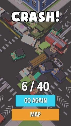 停车让行软件截图0