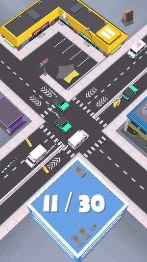 停车让行软件截图2