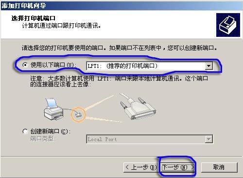 Word Excel导入CorelDRAW全分析_本人亲自试用 - 高山流水 - 黄土高原上的来客