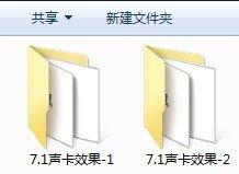 kx7.1效果包下载