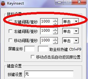 Keyinsect下载