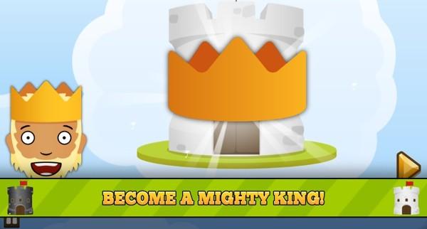 城堡火拼软件截图3