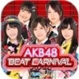 AKB48嘉年华之战