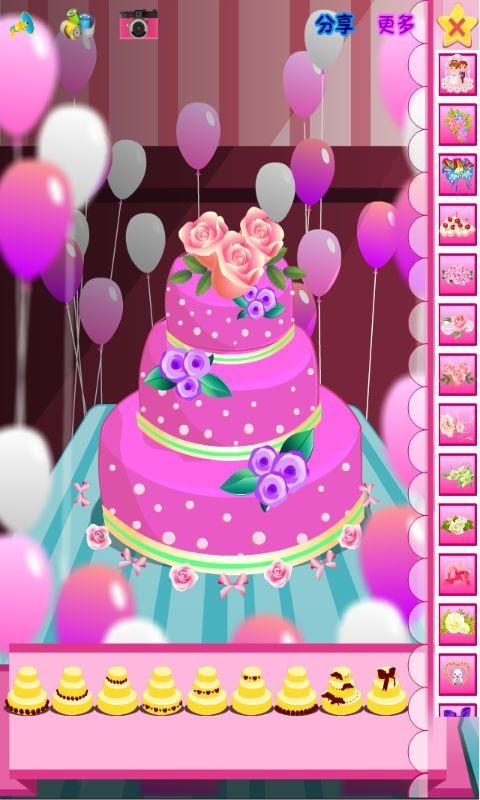 魔法蛋糕软件截图2