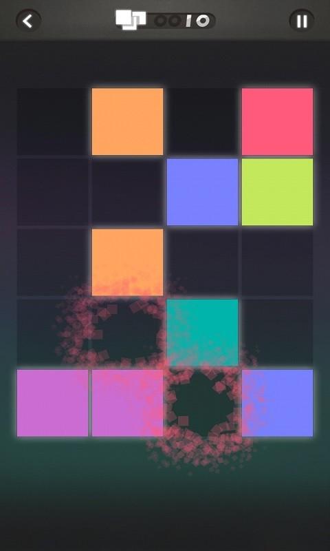 双消方块软件截图2