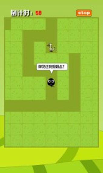 小蝌蚪找妈妈迷宫软件截图3