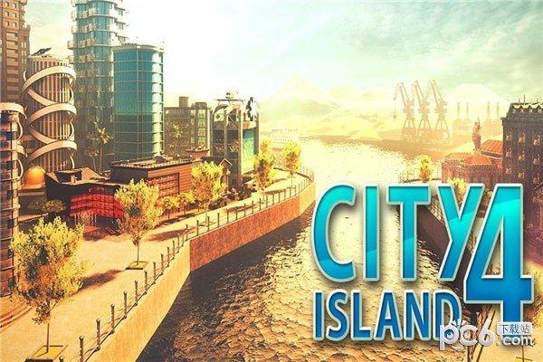 岛屿城市4模拟人生大亨软件截图1