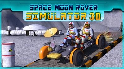 单机游戏月球探索软件截图0