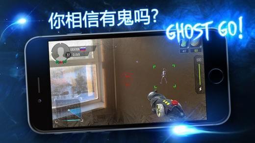 Ghost GO鬼魂探测软件截图3