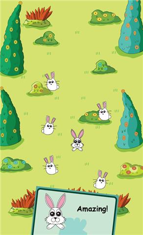 兔子进化软件截图2
