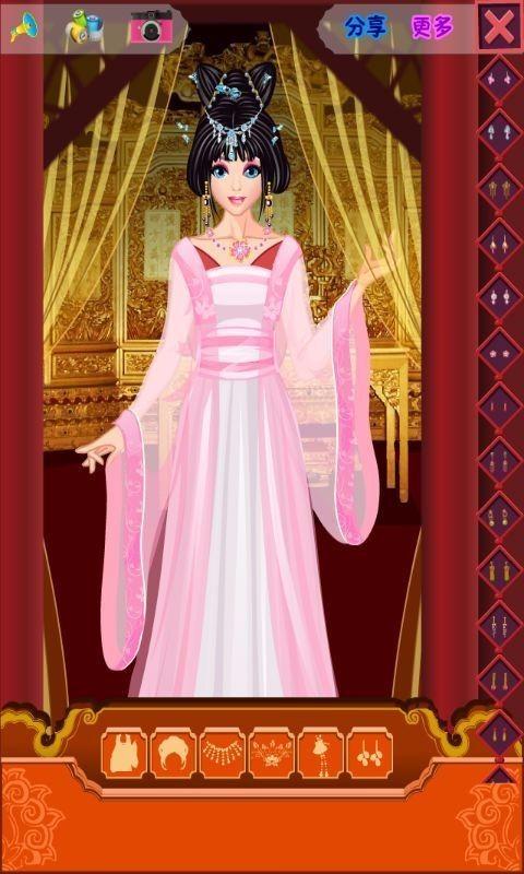 古装美女变身软件截图3