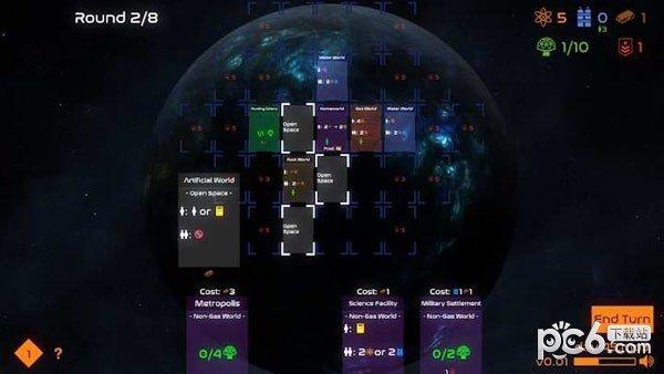 太阳定居者软件截图0