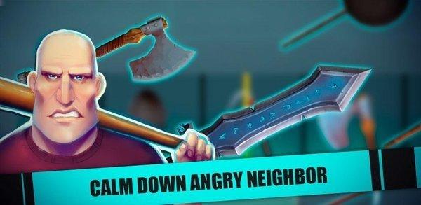 冷静生气的邻居软件截图2