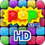 消灭星星HD版
