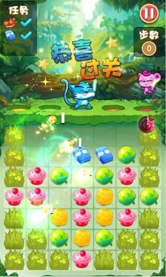 蓝猫大冒险加强版软件截图3