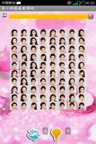 韩国小姐爱消除游戏软件截图1