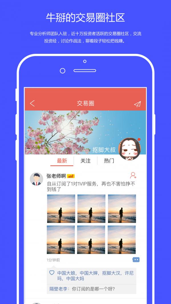 辽宁北方商品软件截图2