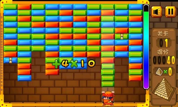 粉碎宝石砖块消消乐软件截图3