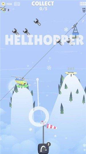 螺旋直升机软件截图0