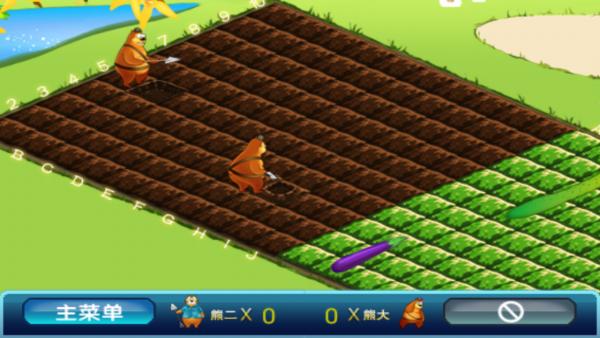 小熊的农场软件截图2