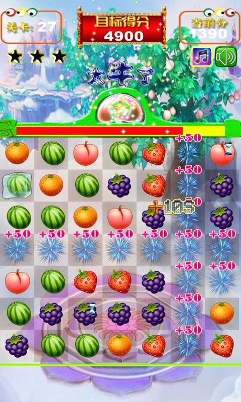 疯狂水果连软件截图1