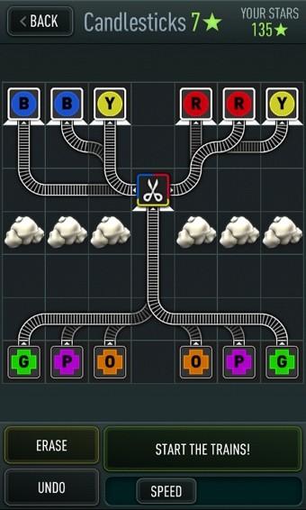 火车速递软件截图2
