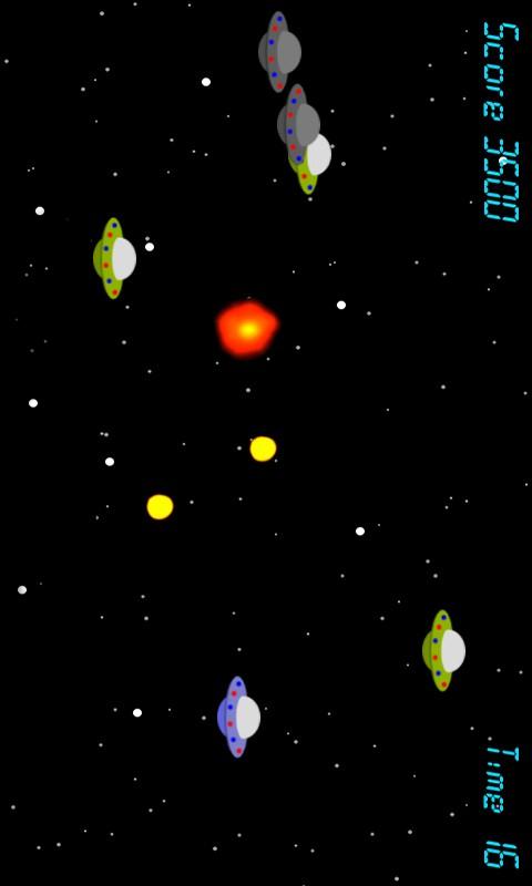 粉碎UFO软件截图0