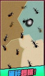 铁球大战蚂蚁软件截图0