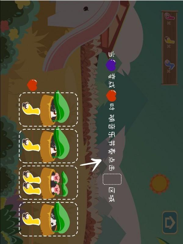 妙士农场软件截图2