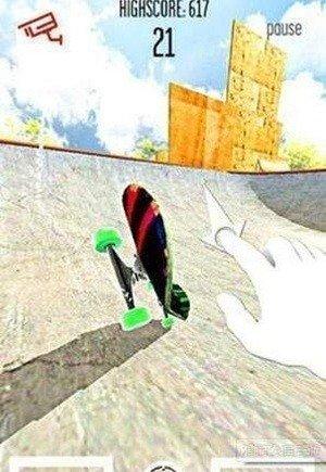 放置滑板公园软件截图0
