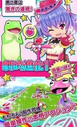 跳跃少女小羽2青蛙王子回归软件截图1