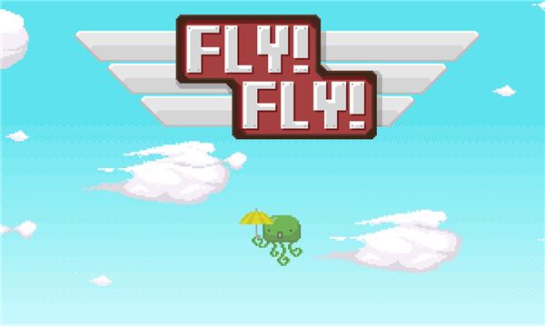 飞啊飞软件截图3