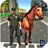 马警官3D