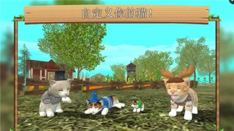 猫咪生存模拟器软件截图3