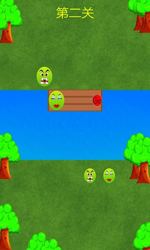 球球爱过河软件截图3