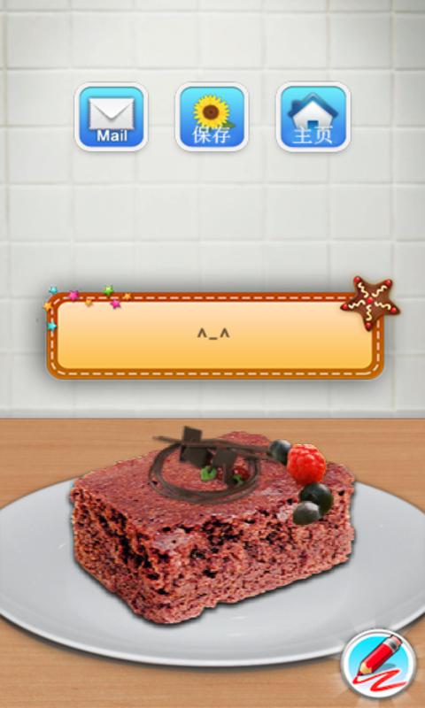 烹饪美味蛋糕软件截图3