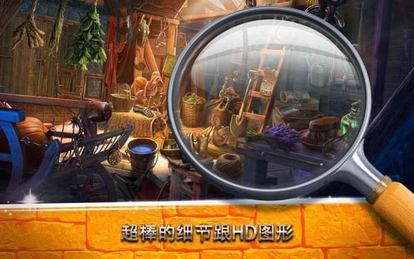 魔法城堡隐藏对象的游戏软件截图2