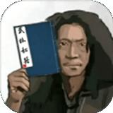 上海米哈游手机游戏大全