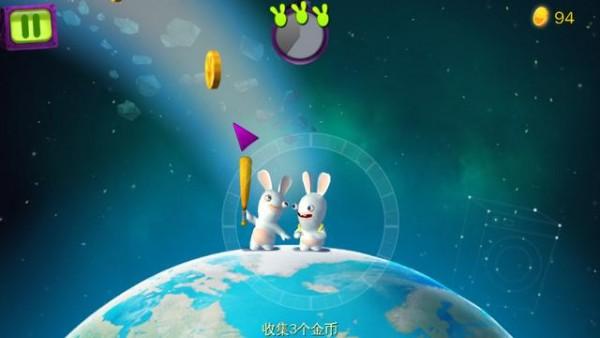疯狂兔子大爆炸软件截图2