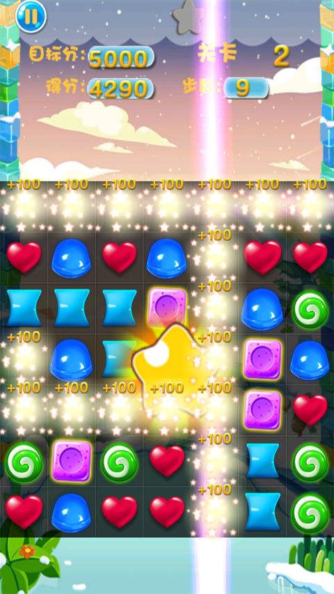糖果迷阵萌萌消软件截图3