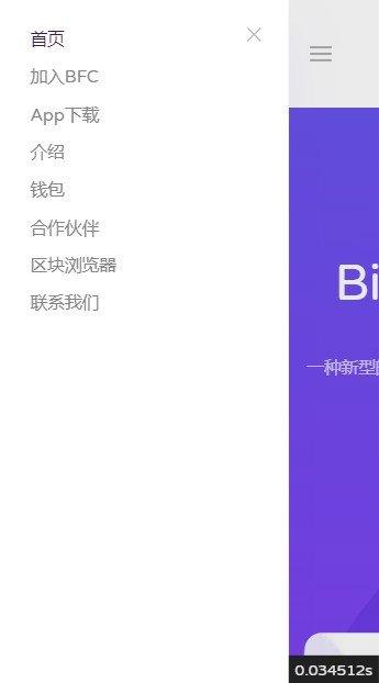 BitfreeCash软件截图0