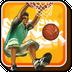 街头真实篮球竞技