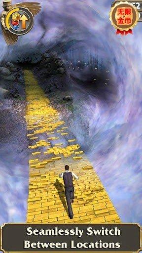 神庙逃亡魔境仙踪无限金币版